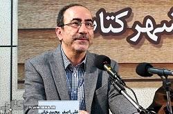 دیدار سعدی با پترارک در تهران، شیراز، رم و بولونیا
