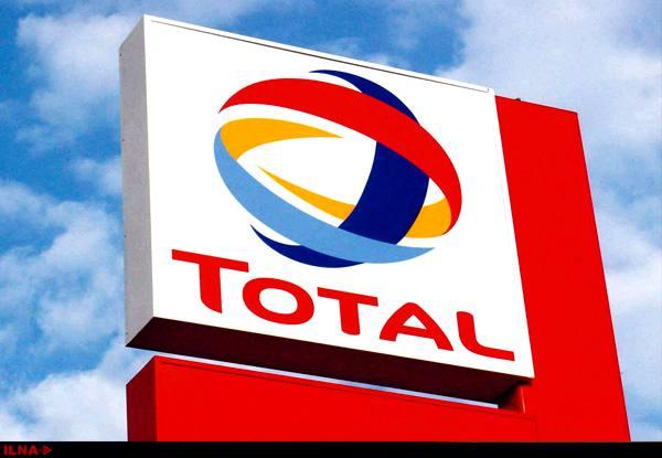 تایید قرارداد توتال در هیات نظارت بر منابع نفتی / گزارش بررسیها تقدیم رهبری و سران قوا میشود