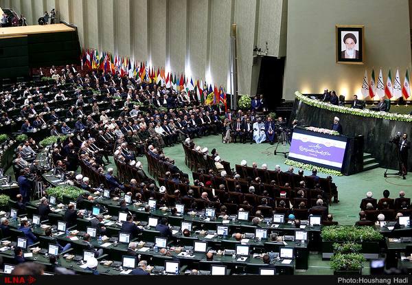برنامه کمیسیونهای تخصصی مجلس شورای اسلامی اعلام شد