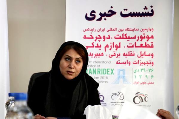 چهارمین دوره نمایشگاه بین المللی ایران رایدکس؛ حرکت به سوی هوای پاک