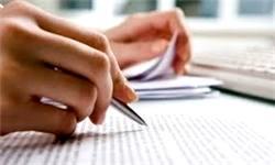 ۱۱ پیشنهاد مرکز پژوهشهای مجلس برای توسعه کارآفرینی در حوزه ICT