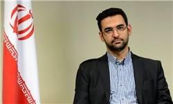 صعود سیزده رتبه ای ایران در رده بندی شاخص جهانی در کارآفرینی