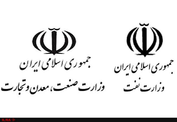 وزارتخانههای نفت و صنعت مجاز به انتشار اوراق مالی اسلامی شدند