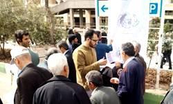 طومار حمایت هزاران نفر از مردم و دانشجویان از «طرح اعاده اموال نامشروع مسئولان» امروز به مجلس داده میشود