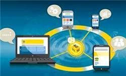 نخستین تعرفههای اینترنت غیرحجمی مشخص شد