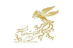 قرعهکشی نمایش فیلمهای سینمای رسانه سنجیده نبود/ شائبه کوچکسازی جشنواره فیلم فجر