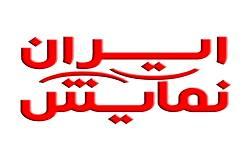 بلیتهای جشنواره تئاتر فجر از طریق ایراننمایش به فروش میرسد