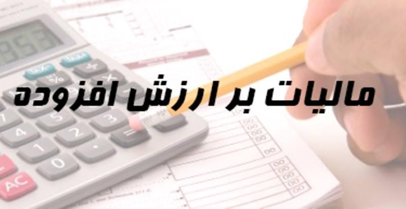 پیامد حذف یک مزیت اقتصادی در مناطق آزاد - ناصر خرمالی*