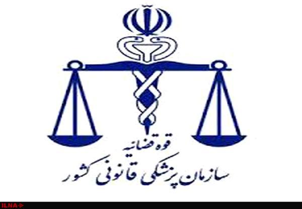 سازمان پزشکی قانونی اسامی ۳۵۷ نفر از جانباختگان زلزله کرمانشاه را اعلام کرد