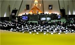 نشست غیرعلنی مجلس با موضوع FATF آغاز شد