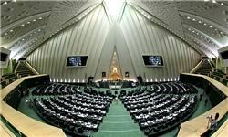 مجلس کلیات لایحه اصلاح قانون مبارزه به تأمین مالی تروریسم را تصویب کرد
