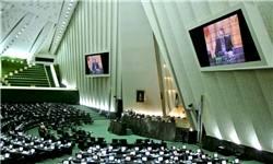 تذکر نماینده فلاورجان به ظریف برای بررسی موضوع تعرض به سفارت کشورمان در لندن