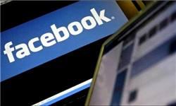 رفع اختلال گسترده در فیس بوک و اینستاگرام