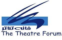 معرفی نامزدهای انتخابات خانه تئاتر