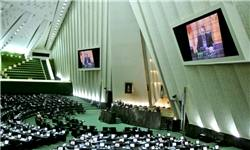 اسامی تأخیرکنندگان آغاز جلسه علنی امروز مجلس