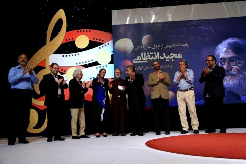 بزرگان هنر از موسیقی درخشان مجید انتظامی گفتند