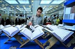 افزایش ساعت کاری متروی تهران همزمان با آغاز نمایشگاه بینالمللی قرآن کریم