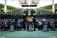 گزارش تصویری/ صحن علنی مجلس شورای اسلامی با حضور رئیس جمهور