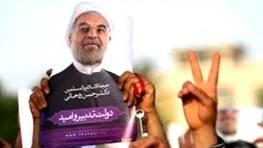 حمایت بیش از 100 خانواده شهید از حسن روحانی: به روحانی رای میدهیم تا حصرها و تخریبها پایان یابد