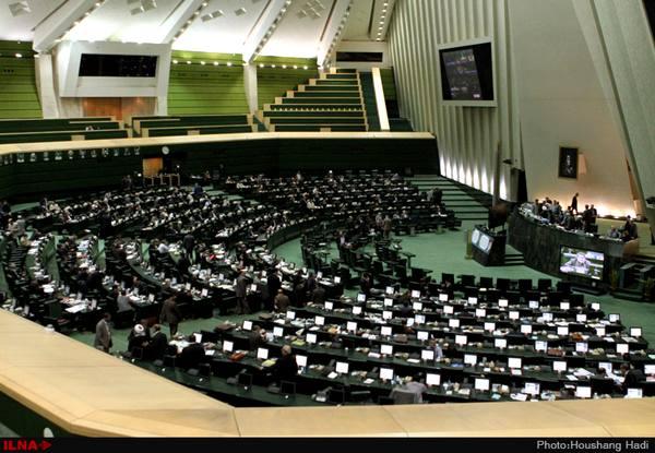 بررسی تقاضای ارجاع لوایح به کمیسیون ها براساس اصل ۸۵ قانون اساسی اصلاح شد