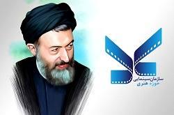 «بیتا، منیژه و اعظم» به تهیهکنندگی محمدرضا شفیعی تولید میشود/ زندگی شهید بهشتی به روایت سینما