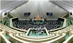 پیگیری مطالبات مردم از کانال بهارستان