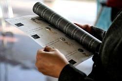 اختصاص ۶ هزار صندلی به جشنواره فجر/ تعداد نمایش فیلمها کم شد