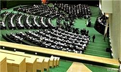 اسامی تأخیرکنندگان آغاز جلسه علنی امروز عصر مجلس