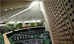 تعیین تکلیف مجلس برای وزارت نیرو در دریافت نرخ آببهای شهری