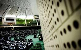 مجلس؛ مسیر ورود اقلیتهای دینی به شوراها را باز میکند؟