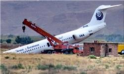 سانحه هواپیمایی یاسوج در کمیسیون عمران مجلس پیگیری میشود