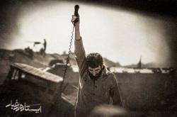 پخش سریال «ایستاده در غبار»حاشیهساز شد
