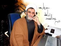 معاونت امور شهرستان های ستاد دکتر روحانی در مازندران مشخص شد