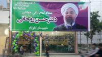 سخنرانان احتمالی گلوگاه در ایام انتخابات/ شانس 60 درصدی رای آوری روحانی