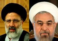 شکایت حسن روحانی از رئیسی به کمیسیون بررسی تبلیغات انتخابات ریاست جمهوری