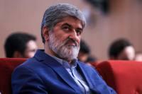 علی مطهری به رییس قوه قضاییه نامه نوشت + متن