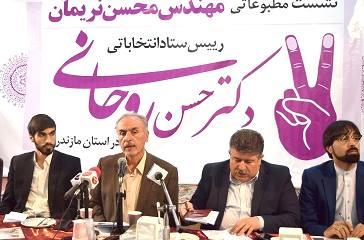 معاونان روحانی فراتر از نامزدهای انتخابات ریاست جمهوری هستند/ در مرحله نخست پیروز انتخابات هستیم/ نمی توانیم مثل رقیب عوامفریبی کنیم