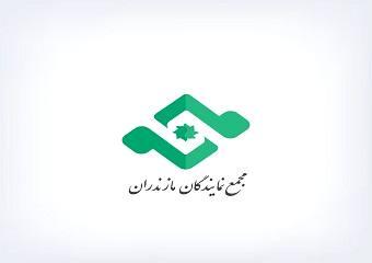 عبدالله رضیان رییس جدید مجمع نمایندگان مازندران شد