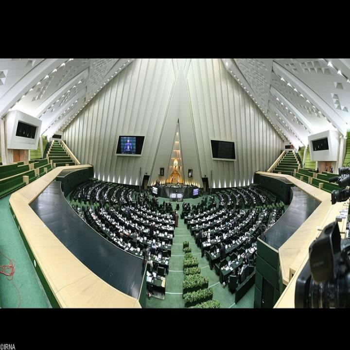 در انتظار تصمیم مجلس