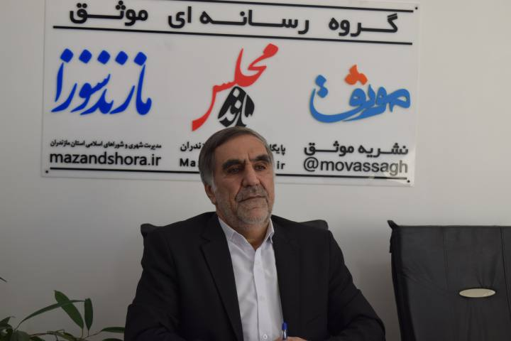 چهار ویژگی آقای استاندار از زبان رئیس شورای سیاستگذاری اصلاح طلبان مازندران