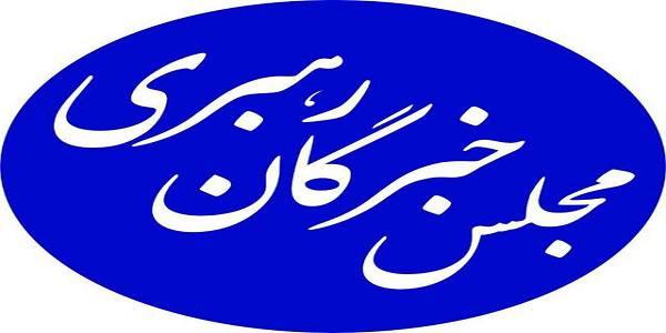 نهادهای امنیتی و نظارتی مراقب ورود پول کثیف به انتخابات باشند