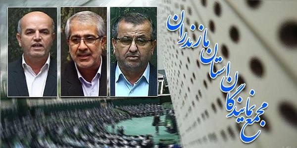 علی اسماعیلی رئیس مجمع نمایندگان مازندران شد