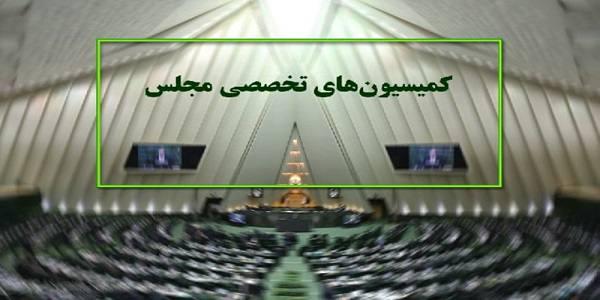هفت وزیر هفته آینده به کمیسیون های تخصصی مجلس می روند