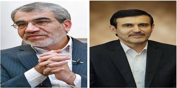 مجلس متخصصان به جای مجمع تشخیص و شورای نگهبان؟
