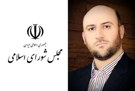 مصطفی سوادکوهی دبیراجرایی فراکسیون احزاب و تشکلهای مجلس شورای اسلامی شد