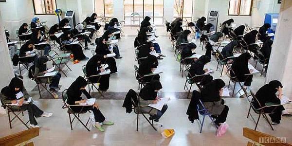 تغییر شرایط پذیرش در دانشگاهها و کنکور ۹۸