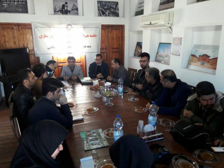 برگزاری همایش «مجلس در 40 سالگی انقلاب»