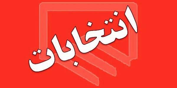 وزیر کشور: تصویب لایحه اصلاح قانون انتخابات در هیات دولت