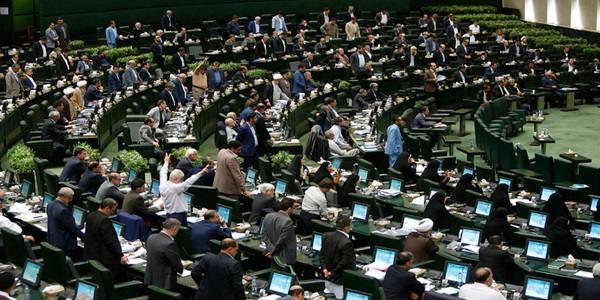 استعلام سوابق داوطلبان انتخابات مجلس از مراجع چهارگانه