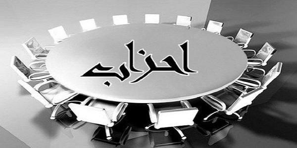 پیشنهاد تشکیل جبهه برای همگرایی احزاب در اصلاحیه قانون انتخابات مجلس